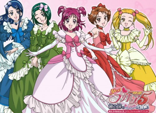 Toei Animation, Yes! Precure 5, Nozomi Yumehara, Karen Minazuki, Urara Kasugano