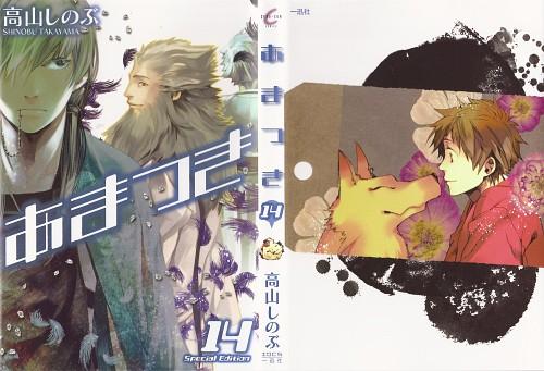 Shinobu Takayama, Studio DEEN, Amatsuki, Utsubushi, Tokidoki Rikugou