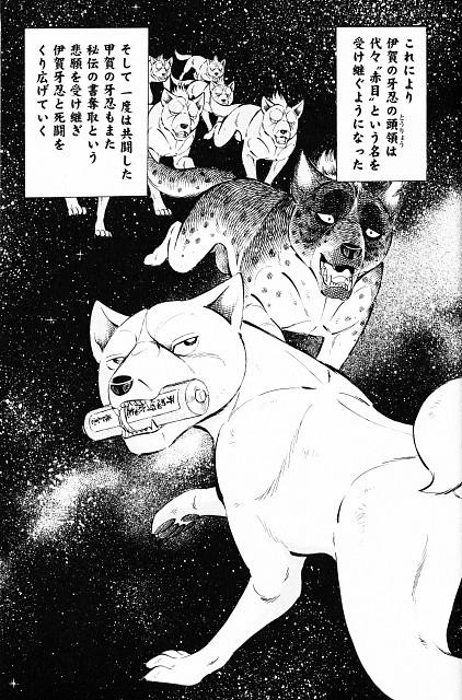 Yoshihiro Takahashi, Ginga: Nagareboshi Gin, Akame, Kurojaki