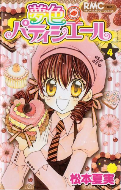 Natsumi Matsumoto, Yumeiro Patissiere, Ichigo Amano, Manga Cover