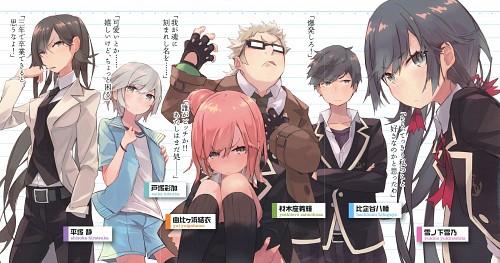 Ponkan Eight, Oregairu, Shizuka Hiratsuka, Yoshiteru Zaimokuza, Yukino Yukinoshita