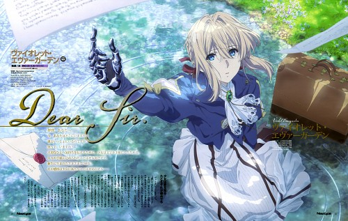 Nami Iwasaki, Kyoto Animation, Violet Evergarden, Violet Evergarden (Character), Magazine Page