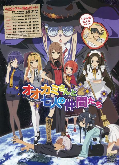 Unaji, J.C. Staff, Ookami-san to Shichinin no Nakama-tachi, Otohime Ryuuguu, Alice Kiriki