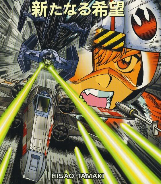 Tamaki Hisao, Star Wars