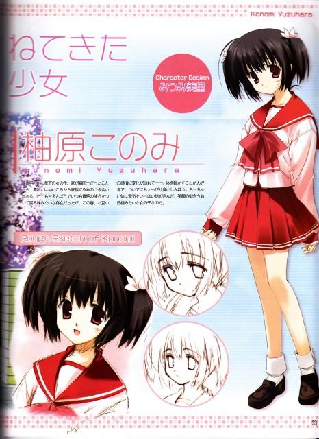 Misato Mitsumi, ToHeart2 ~Another Days~ Characters Guide, To Heart 2, Konomi Yuzuhara, Character Sheet