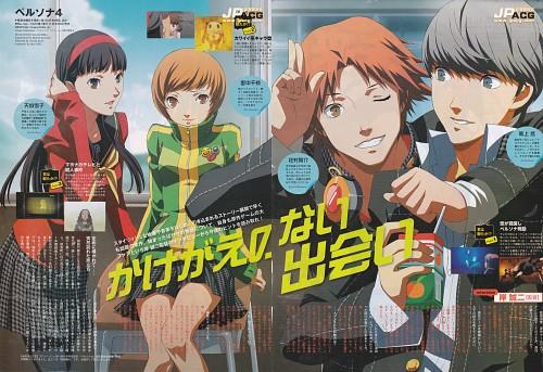 Mika Sawada, Anime International Company, Atlus, Shin Megami Tensei: Persona 4, Chie Satonaka