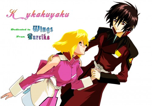 Sunrise (Studio), Mobile Suit Gundam SEED Destiny, Shinn Asuka, Stellar Loussier, Vector Art