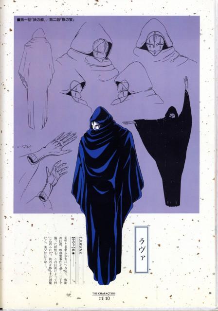 Narumi Kakinouchi, Vampire Princess Miyu, Larva