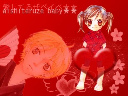 Youko Maki, TMS Entertainment, Aishiteruze Baby, Yuzuyu Sakashita, Kippei Katakura Wallpaper