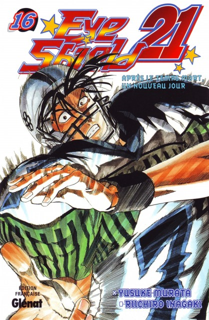Yuusuke Murata, Studio Gallop, Eyeshield 21, The Kid (Eyeshield 21)