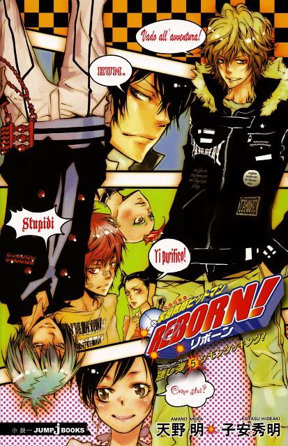 Akira Amano, Katekyo Hitman Reborn!, Kozato Enma, Kyoya Hibari, Haru Miura