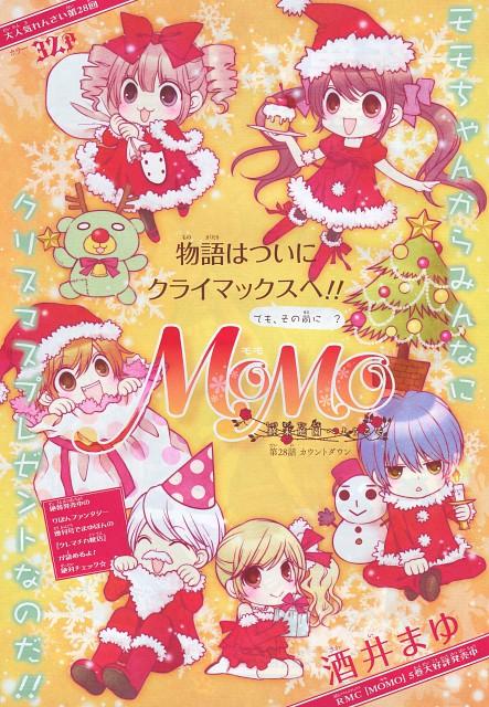 Mayu Sakai, Momo - Shuumatsu Teien he Youkoso, Kanaka Itou, Miyuu Fujita, Nanagi