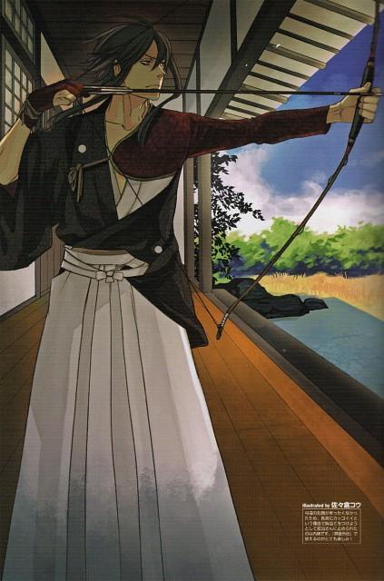 Sakurako Yamada, Sengoku Basara 2 Visual & Sound Book Vol. 2, Sengoku Basara, Nagamasa Azai (Sengoku Basara)