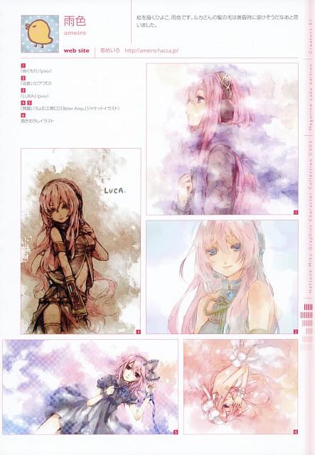 Ameiro, CV03 Megurine Luka, Vocaloid, Luka Megurine