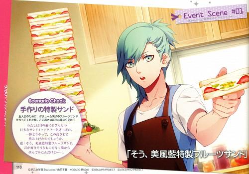A-1 Pictures, Broccoli, Uta no Prince-sama, Ai Mikaze, Magazine Page