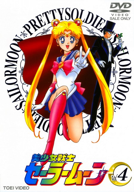 Toei Animation, Bishoujo Senshi Sailor Moon, Tuxedo Kamen, Sailor Moon, DVD Cover
