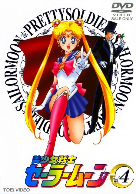 Toei Animation, Bishoujo Senshi Sailor Moon, Sailor Moon, Tuxedo Kamen, DVD Cover