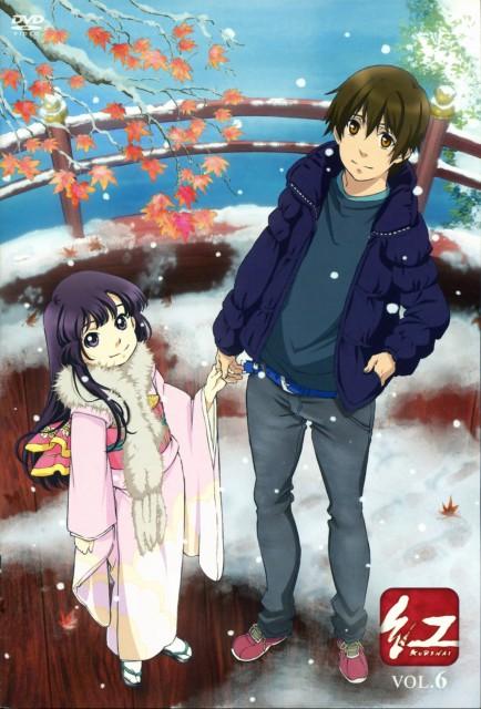 Kurenai, Shinkurou Kurenai, Murasaki Kuhouin, DVD Cover