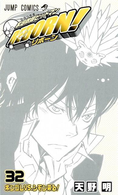 Akira Amano, Artland, Katekyo Hitman Reborn!, Roll (Katekyo Hitman Reborn!), Kyoya Hibari