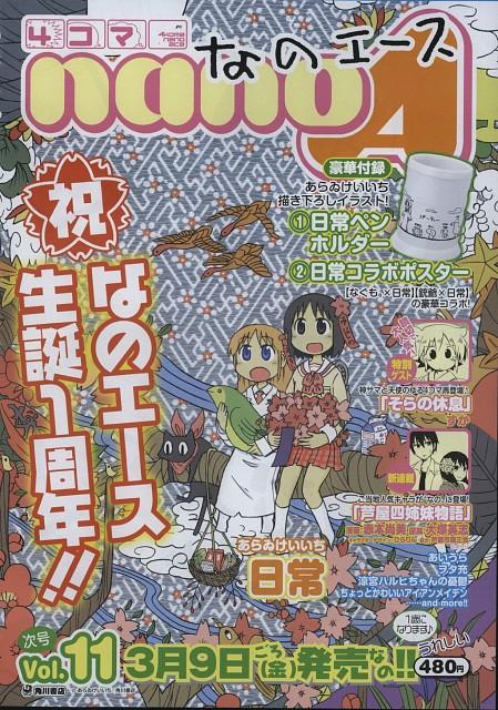 Keiichi Arawi, Kyoto Animation, Nichijou, Nano Shinonome, Sakamoto
