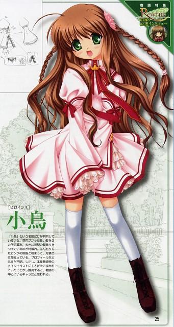 Hinoue Itaru, Key (Studio), Rewrite, Kotori Kanbe