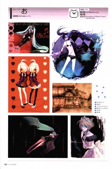 huke, Black Rock Shooter, Pixiv Nenkan Official Book 2009, Vocaloid, Rin Kagamine