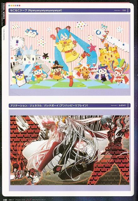 Nagimiso, Project Diva F & F Memorial Fan Book, Vocaloid, Kaito, Miku Hatsune
