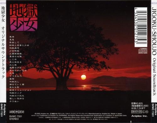 Miyuki Etoo, Studio DEEN, Jigoku Shoujo, Album Cover