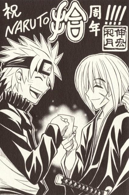 Nobuhiro Watsuki, Naruto, Rurouni Kenshin, Mina no Sho Fan Book, Naruto Uzumaki