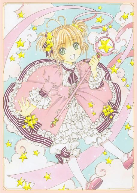 CLAMP, Cardcaptor Sakura, Sakura Kinomoto, Artbook Cover