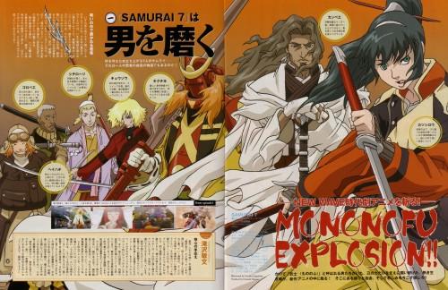 Gonzo, Samurai 7, Okamoto Katsushiro, Kyuzo, Katayama Gorobei