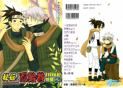 Sakegami, Naruto, Kakashi Hatake, Iruka Umino, Doujinshi