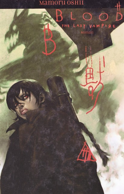 Production I.G, Blood the Last Vampire, Saya
