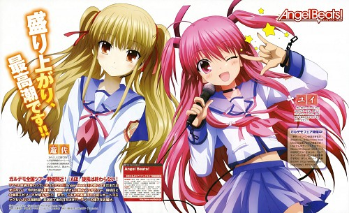 Na-Ga, Key (Studio), Angel Beats!, Yui (Angel Beats!), Yusa (Angel Beats!)