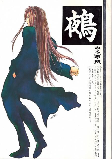 Yuu Yuu Hakusho, Karasu (Yuu Yuu Hakusho), Doujinshi, Doujinshi Cover