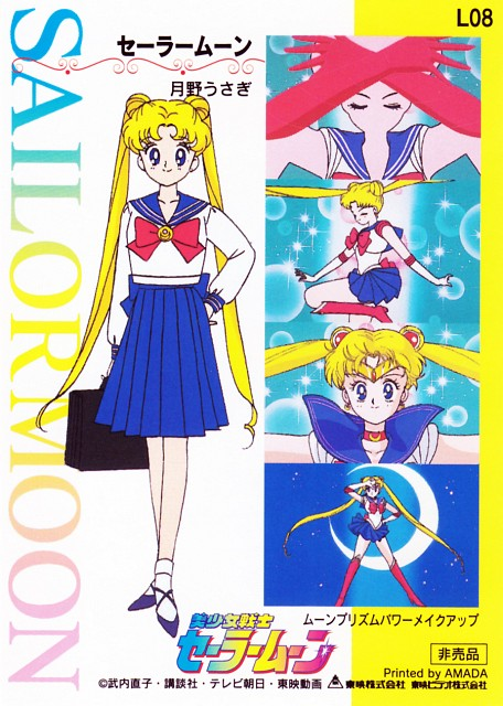Toei Animation, Bishoujo Senshi Sailor Moon, Sailor Moon, Usagi Tsukino
