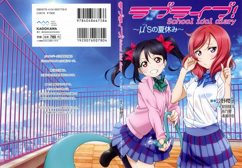 Sunrise (Studio), Love Live! School Idol Project, Maki Nishikino, Niko Yazawa