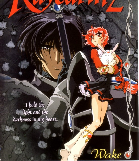 CLAMP, TMS Entertainment, Magic Knight Rayearth, Lantis (Magic Knight Rayearth), Hikaru Shidou