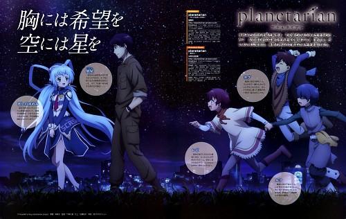 Sachiko Mori, David Production, Key (Studio), Planetarian, Yumemi Hoshino