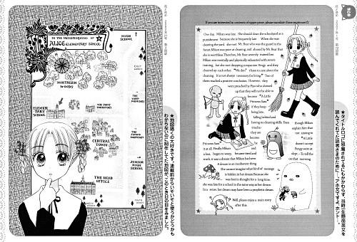 Tachibana Higuchi, Gakuen Alice, Gakuen Alice Illustration Fan Book, Mr. Bear, Penguin (Gakuen Alice)