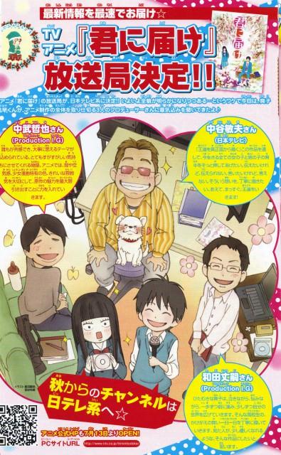 Karuho Shiina, Production I.G, Kimi ni Todoke, Shouta Kazehaya, Maru