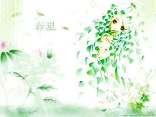 Kouryukai Wallpaper