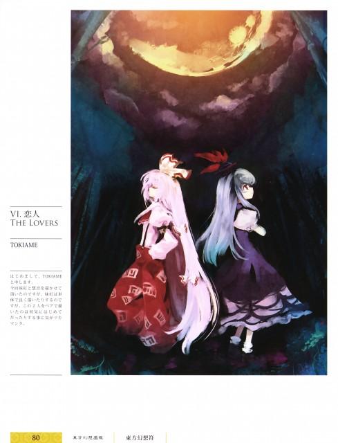 Tokiame, Byou - Touhou Kaki Tsuzuri Vol. 4, Touhou Project Tribute Arts, Touhou, Keine Kamishirasawa