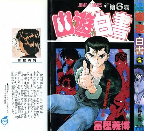 Yoshihiro Togashi, Yuu Yuu Hakusho, Kurama, Genkai, Yusuke Urameshi