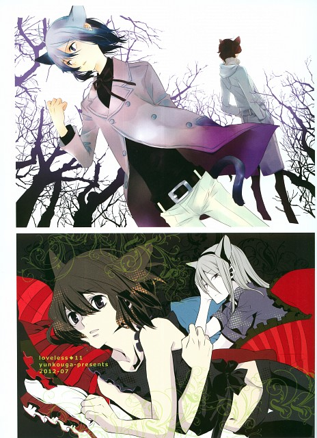 Yun Kouga, J.C. Staff, Loveless, Summer Moon (Artbook), Soubi Agatsuma