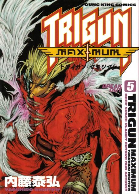 Yasuhiro Nightow, Trigun, Vash the Stampede, Manga Cover