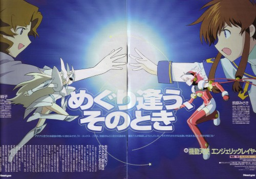 CLAMP, Angelic Layer, Athena (Angelic Layer), Hikaru (Angelic Layer), Shuko Suzuhara