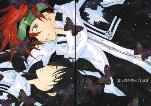 Kazufumi Sanada, D Gray-Man, Yu Kanda, Lavi, Doujinshi Cover