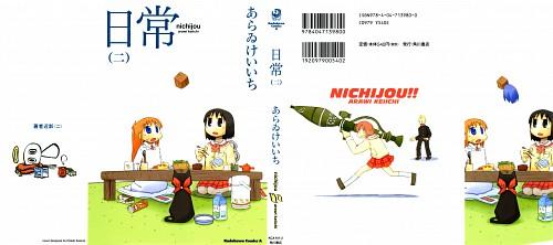 Keiichi Arawi, Nichijou, Nano Shinonome, Hakase Shinonome, Sakamoto