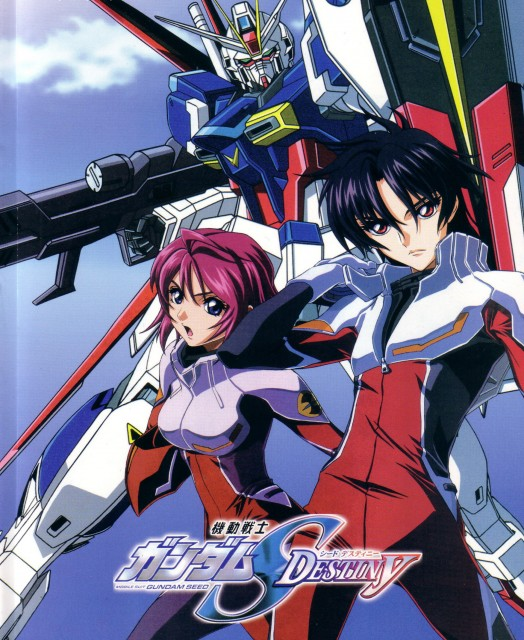 Sunrise (Studio), Mobile Suit Gundam SEED Destiny, Lunamaria Hawke, Shinn Asuka